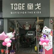 热烈祝贺湖南溆浦童戈店盛大开业
