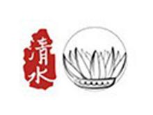 杭州清森电子商务有限公司