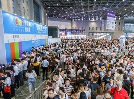 2018 CBME 中国圆满落幕,观众人数高达95,518