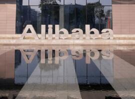 阿里巴巴斥资7.5亿美元收购土耳其电商公司Trendyol
