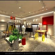 祝贺玛玛米雅湖北恩施舞阳坝锦联华儿童商场店即将开业