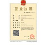 杭州领界时装有限公司企业档案