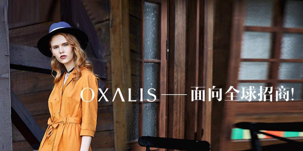 澳莉丝OXALIS