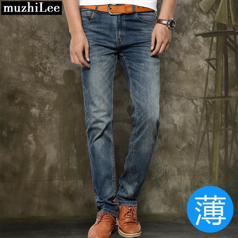 回收男式牛仔裤,广淦公司