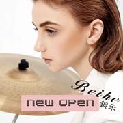 NewOpen 钡禾杭州新天地店盛大开启