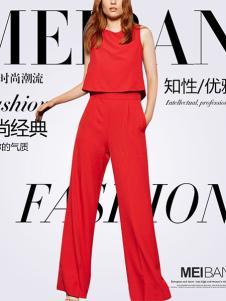 魅斑女装红色时尚套装