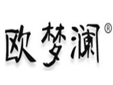杭州欧梦澜服饰有限公司