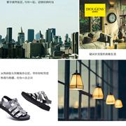 携手迪欧摩尼做女鞋生意 打造国内优质的女鞋品牌