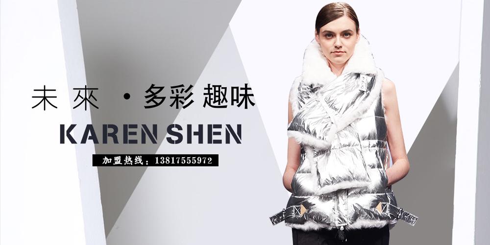上海绚瑞服饰有限公司