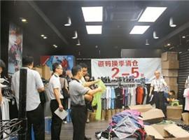 广东多家阿迪耐克折扣店被查出1099件假冒服装
