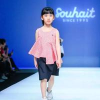 9月3号-8号 水孩儿2019年夏装新品发布会邀请函