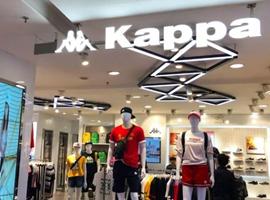 卖多赚少 8年前营收值达42亿 曾红极一时的Kappa怎么了