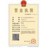 杭州妙凡服饰有限公司企业档案