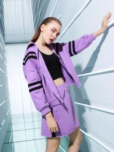 依路佑妮2018新款紫色休闲套装