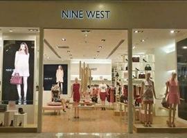 Nine West等客户相继破产 九兴控股中期少赚两成