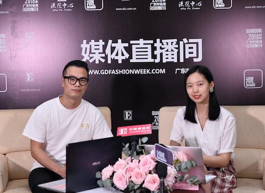 专访阿里巴巴1688快时尚行业负责人吴双:打造数字化时装周 | 2018广东时装周-秋季
