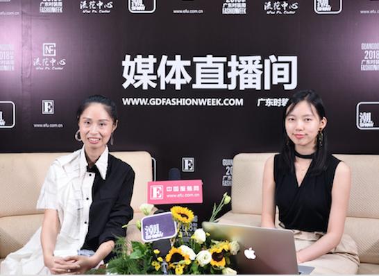 专访Vanities薇尼媞丝设计师邓薇薇:中国当代新颜值 | 2018广东时装周-秋季