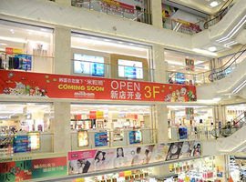 改革开放40年中国百货店都经历了什么
