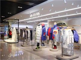 波司登入驻杭州大厦,三箭齐发提升品牌实力