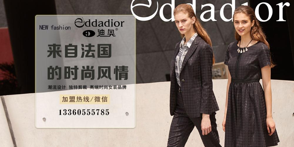 广州市亦修服饰有限责任公司