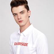 佐纳利时尚衬衫带你展现男士魅力