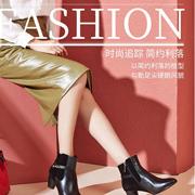 加盟女潮品牌休闲鞋哪个牌子好 迪欧摩尼受到了消费者的一致欢迎