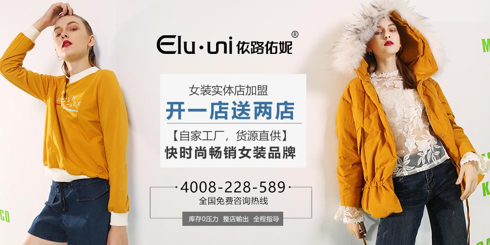 广州凯卓服饰有限公司