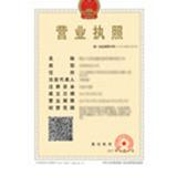 杭州仙玺服饰有限公司企业档案