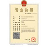 卓尚服饰(杭州)有限公司企业档案