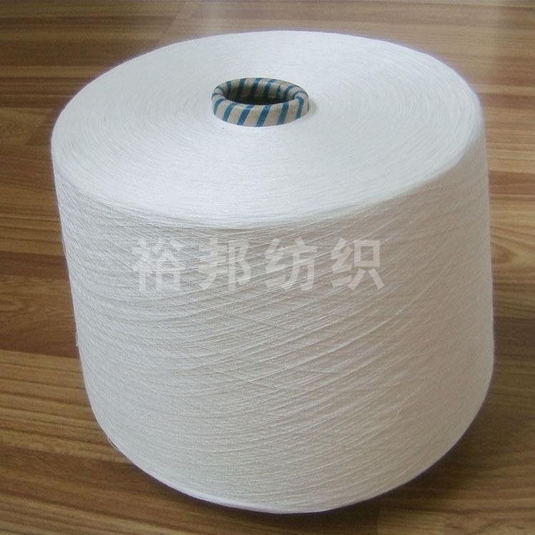 竹纤维纱一手货源厂家直销供应