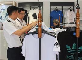 合肥淮河路步行街1号阿迪店被查,涉假产品价值3万余元