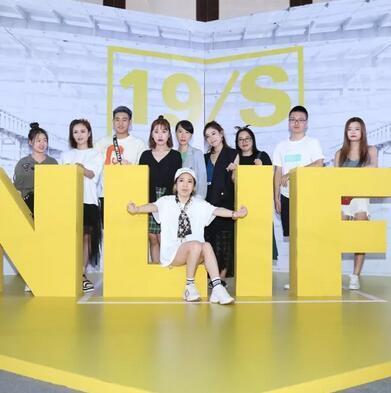INLIFE︱伊纳芙2019春季新品发布会进行中……