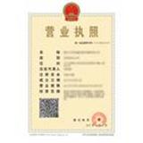 杭州纳志服饰有限公司企业档案