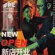 JPE高街中国风重庆沙坪坝凯德店盛大启幕