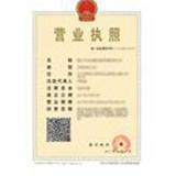 杭州奥萝拉时装有限公司企业档案