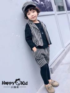 小嗨皮童装男童个性套装