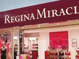 深圳这家内衣企业 让维多利亚的秘密都和它合作