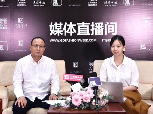 专访舒化清:复星·武汉国际时尚中心打造新生态时尚荟 | 2018广东时装周-秋季