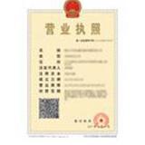 寧波原真生態紡織科技有限公司企業檔案