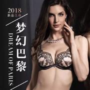 梦幻巴黎·诱惑密码内衣18秋冬新品赏析
