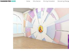 荷兰创新平台Fashion for Good开可持续时尚创新博物馆