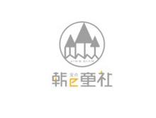 韩e童社童装品牌