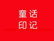 广州座佑鸣贸易有限公司