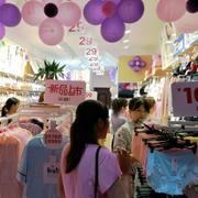 热烈庆祝100%女人携手浙江台州刘老板当天开业业绩突破18540元