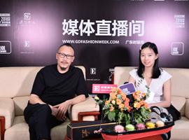 专访张鹏:城壹荟 X T-stage——潮流文化的缩影   2018广东时装周-秋季