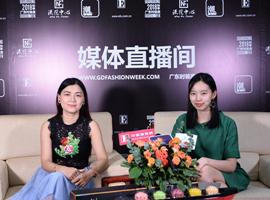 专访徐茵:德伦萨让校园服饰迈入时尚高光区   2018广东时装周-秋季