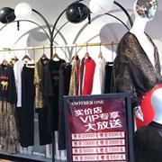 热烈祝贺ANOTHER ONE 女装内蒙古阿荣旗店盛大开业