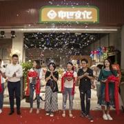 热烈祝贺特色民族风女装印巴文化逸都商城店开业大吉!