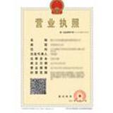 杭州先端服饰有限公司企业档案