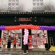 热烈祝贺100%女人崇福店隆重开业